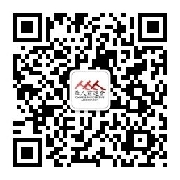 Cpa is now on wechat